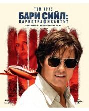 Бари Сийл: Наркотрафикантът (Blu-Ray) -1
