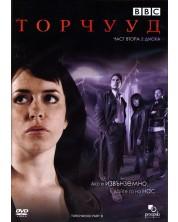 BBC Торчууд - Част втора (DVD) -1