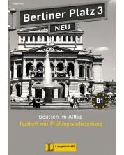 Berliner Platz Neu 3: Немски език - ниво В1 (тестове + CD) -1