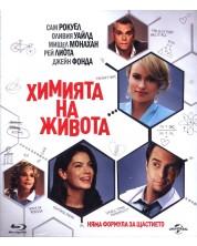Химията на живота (Blu-Ray)