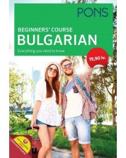 Beginner's Course Bulgarian -1