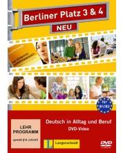 Berliner Platz Neu 3 и 4: Немски език - ниво В1 и В2 (DVD) -1