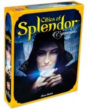 Разширение за настолниа игра Splendor: Cities of Splendor