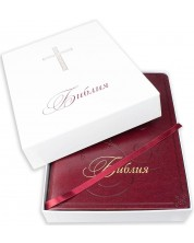 Библия (луксозна с кутия, голям формат) -1