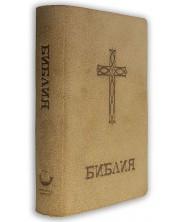 Библия (рустик) -1