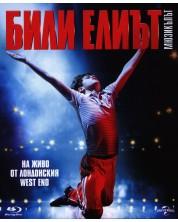 Били Елиът: Мюзикълът (Blu-Ray) -1