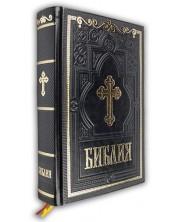 Библия (голям формат, луксозна) -1