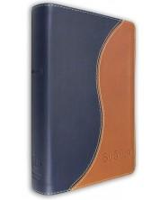 Библия (среден формат, двуцветна) -1
