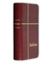 Библия (джобен формат, бордо) -1