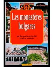 Les monasteres bulgares - gardiens de la spiritualite pendant les siecles -1