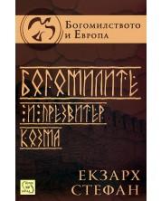 Богомилите и презвитер Козма