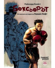 Боксьорът. Истинската история на Херцко Хафт -1