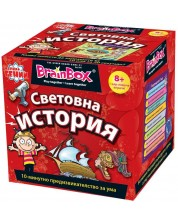 Детска игра BrainBox - Световна история -1