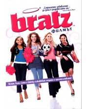 Bratz: Филмът (DVD)
