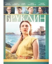 Бруклин (DVD) -1
