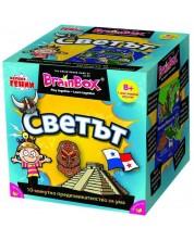 Детска игра BrainBox - Светът -1