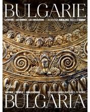 Bulgarie. La nature, les hommes, les civilisations / Bulgaria: Nature, People, Civilization -1