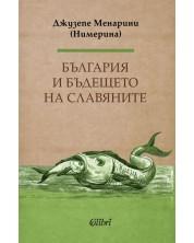 България и бъдещето на славяните -1