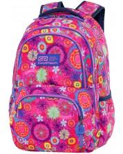 Ученическа раница Cool Pack Dart - Power Pink