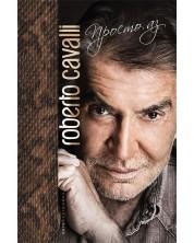 Roberto Cavalli: Просто аз (твърди корици) -1