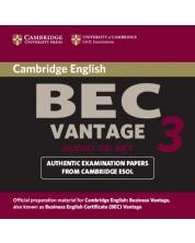 Cambridge BEC Vantage 3 Audio CD Set (2 CDs) -1