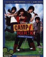 Рок лагер (DVD)