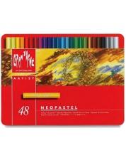 Цветни маслени пастели Caran d'Ache Neopastel – 48 цвята