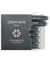 Патрончета за писалка Caran d'Ache Chromatics – Виолетов, 6 броя -1