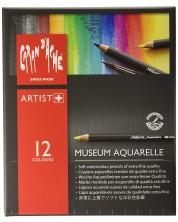 Цветни акварелни моливи Caran d'Ache Museum Aquarelle – 12 цвята