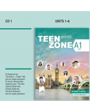 CD 1 Teen Zone A1: English for the 8th grade / Аудиодиск №1 по английски език за 8. клас - ниво А1 (Просвета)