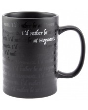 Чаша Paladone Harry Potter - I Would Rather Be At Hogwarts