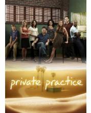 Частна практика - сезон 1 (3 диска) (DVD)