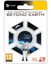 Sid Meier's Civilization: Beyond Earth (PC) - digital