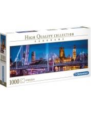 Панорамен пъзел Clementoni от 1000 части - Лондон