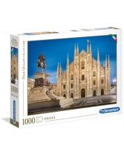 Пъзел Clementoni от 1000 части - Милано -1
