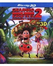 Облачно с кюфтета 2 3D (Blu-Ray)