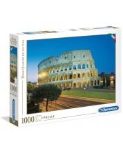 Пъзел Clementoni от 1000 части - Колизеумът в Рим