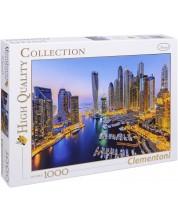 Пъзел Clementoni от 1000 части - Дубай