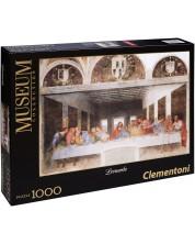 Пъзел Clementoni от 1000 части - Тайната вечеря, Леонардо да Винчи