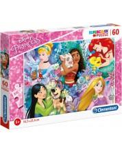 Пъзел Clementoni от 60 части - Принцесите на Дисни и техните приятели