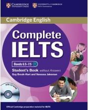 Complete IELTS: Английски език  - ниво C1 (Bands 6.5 - 7.5). Учебник без отговори + CD