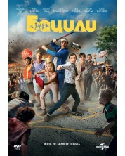 Бацили (DVD)