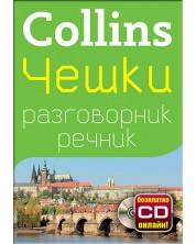 Collins: Чешки - разговорник с речник -1