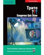 Трите ???: Dangerous Quiz Show – ниво А2 и В1 (Адаптирано издание: Английски + CD)