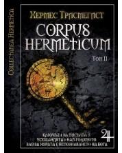 Corpus Hermeticum. Том ІІ -1