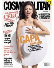 Cosmopolitan бр. юни 2020 -1