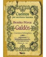 Cuentos por escritores famosos: Benito Perez - Bilingues (Двуезични разкази - испански: Бенито Перез) -1