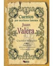 Cuentos por escritores famosos: Juan Valera - bilingues (Двуезични разкази - испански: Хуан Валера) -1