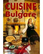 Българска национална кухня на френски език / Cuisine Bulgare -1