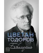 tsvetan-todorov-za-balgariya